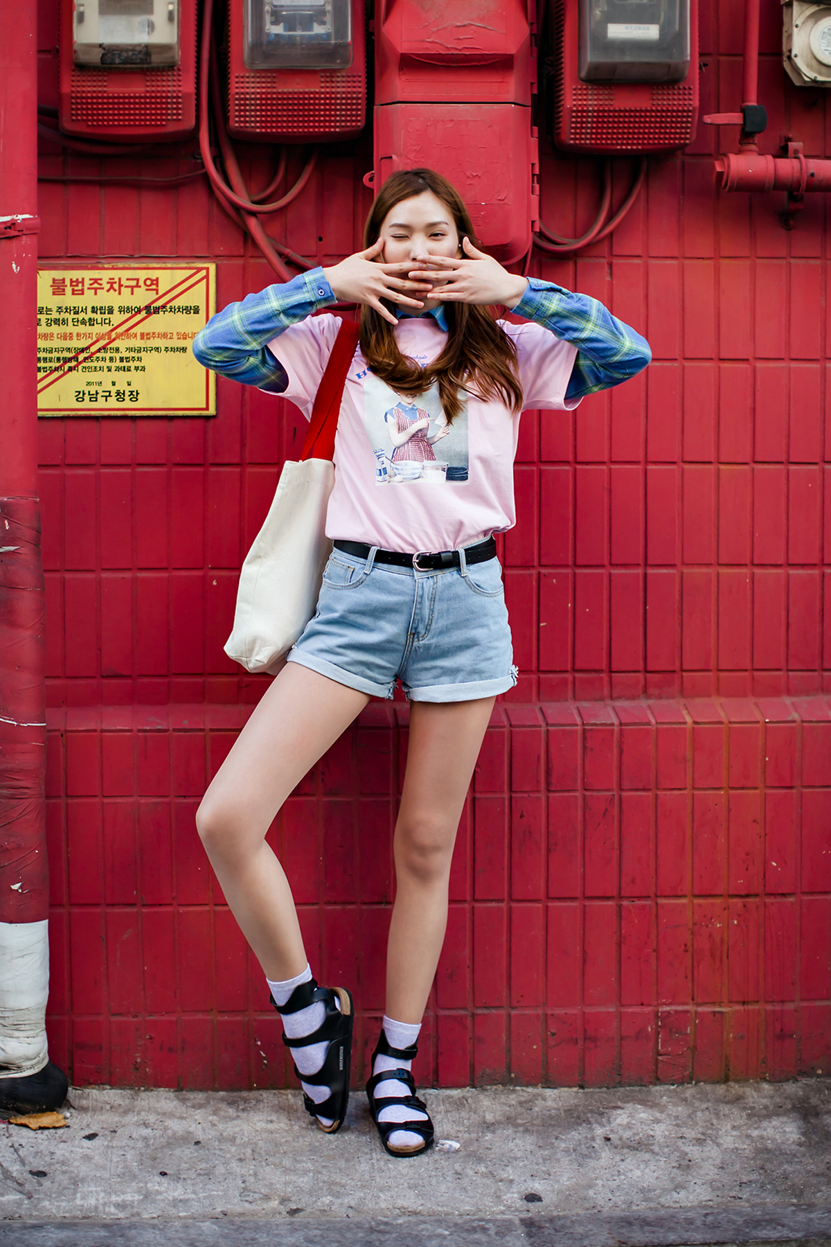Lee Eunhyung, Seoul.jpg