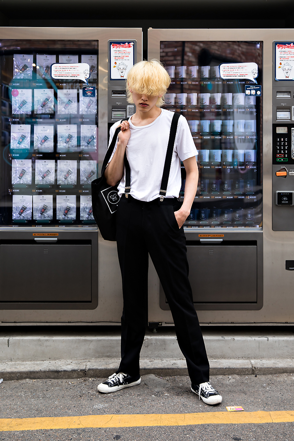 Park Minsun, Street Fashion 2017 in Seoul.jpg