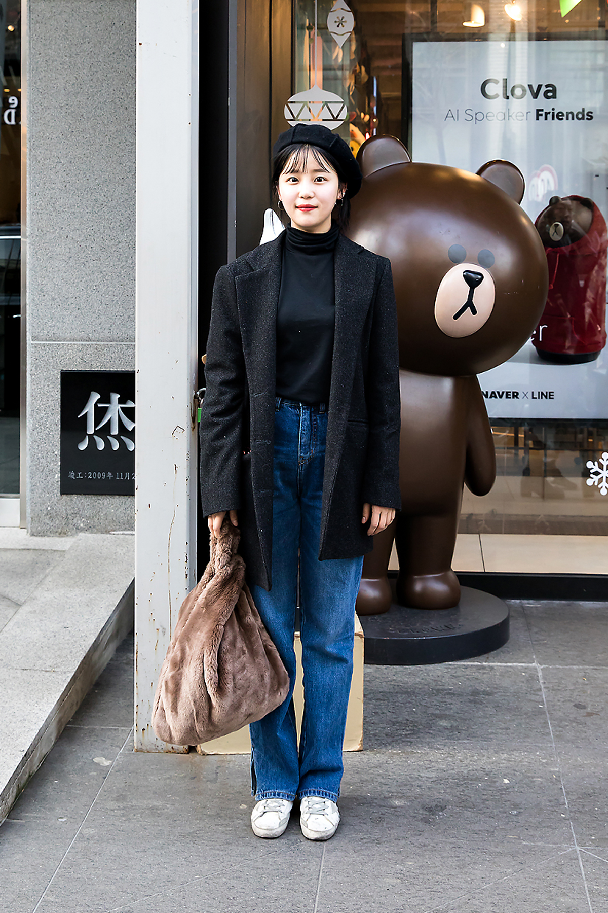 Shin Sooyeon, Street style women winter 2017 inseoul